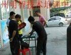 广州学焊工 广州焊工培训 广州哪里可以学二保焊
