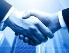 长安公司注册代理 专业会计代理记账 税务咨询服务