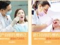 亳州口腔医院矫正牙齿哪家好?