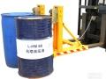 青岛叉车油桶夹 叉车抓桶器 叉车油桶搬运夹