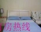 居家式短租公寓 日租-短租房/电脑单间(50-65