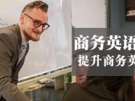 泰州实用英语培训学校,日常交流口语班,中外教英语