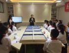 好学沙盘作文教材体系特点湘潭教育加盟咨询电话