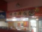 造化 辽宁广告学院档口烤肉拌饭 摊位柜台