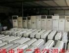 高价回收空调,空调移机,安装