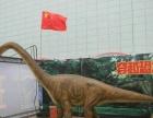 较新展览道具军事展恐龙展卡通道具直接租赁
