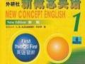 学英语到山木,口语,考试没问题