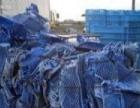 大海塑料回收公司