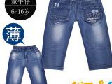 大童牛仔裤夏韩版男童童裤牛仔马裤6-16岁儿童七分裤夏季爆款批发