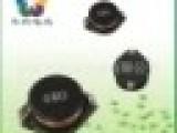 厂家直销贴片电感 贴片功率电感 一体电感 质量保证交期快