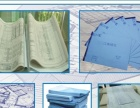 涵江鸿程图文图纸、文件打印、展架、易拉宝、名片