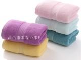 孚日家纺外协厂家直销全棉素色酒店毛巾-可刺绣定制LOGO
