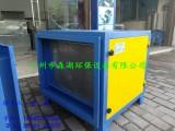 废气过滤设备高效蜂窝特种活性炭吸附装置