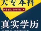 2018年网络学历教育电子科技大学东营报名事项