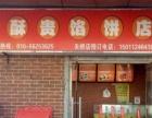 (个人)带证转让小吃店餐馆快餐店转让A