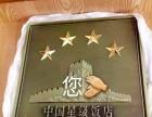 中海花园酒店别墅套房长短租