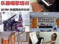 大剧院学钢琴哪家好成人钢琴培训 年龄不是问题成人学钢琴有秘诀