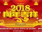 2018河南国际建筑给排水及城镇水务发展博览会