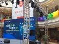 桁架 Truss架 灯光 音响 舞台搭建 广告物料