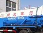 阳江扫路车、洒水车、冷藏车、吸污车、吸粪车、高压清洗车直销