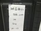 低价出售戴尔品牌机