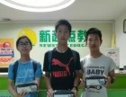 桂林作文辅导班哪里好哪里有专门教作文的辅导班