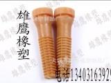 专业生产销售牛筋胶橡胶棒