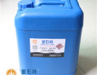 东阳金石特工业级石材超强防护剂