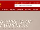 华阳购物商城双十一全部商品让利销售开始了