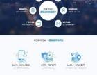 安徽蚌埠APP开发微信商城开发运营三级分销网站建设