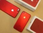 无锡按揭买苹果7手机 支持0首付 0元购机
