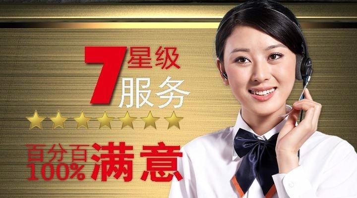 迎访问(宜昌火王热水器官方网站)各点售后服务中心电话