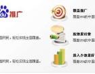 专业网站建设 渭南百度公司电话 400电话 百度网站