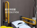 厂家直销优质无障碍卫生间扶手
