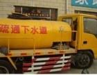 昆明管道疏通/清洗专业马桶疏通 地漏疏通 下水道