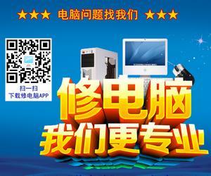 上海浦东新区苹果笔记本上门装系统 蜂鸟电脑维修