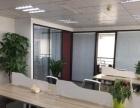 福星国际旁建鑫一期 260平精装带办公家具 带露台