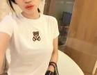 女装韩版刺绣字母圆领T恤宽松大码上衣衣服女短袖t恤批