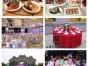 接办惠州围餐酒席|接办惠州周年庆典自助餐围餐宴会餐