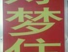 常平火车站 东莞东站 临时房 长期房