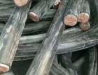 宝坻废电缆铜管回收铝线价格