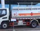 转让 油罐车东风各种吨位油罐车诚信质保三年
