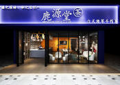 中国2018火爆的创业项目,广西可靠的奶茶加盟公司