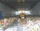 惠州过期食品销毁中心