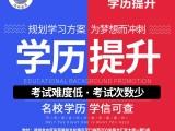 2020郑州财经学院函授本科多久可以拿证