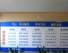 电工理论实操课程学习 今日培训中心 深圳电工培训基地