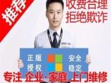 武汉中信联工业园工业二路 电脑维修 电脑回收