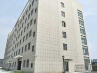104地块可分割500平近高速可环评松江工业区全新毛坯厂房