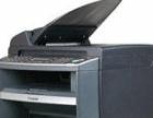 快速上门维修各类打印机
