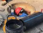 江宁区排污管道检测修复 市政管道清淤封堵 小区管道改造